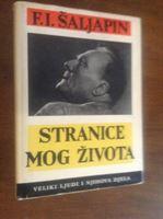 Picture of Fedor Ivanovič Šaljapin: Stranice mog života