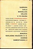 Picture of Miroslav Krleza: Knjiga lirike