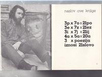 Picture of Borben Vladovic: 3x7=21