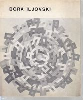 Picture of Bora Iljovski: Galerija Doma omladine, 1975.