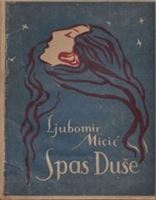 Picture of Ljubomir Micic: Spas duse