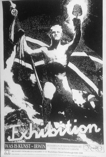 Picture of NSK: Dan mladosti 1987.
