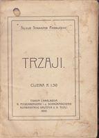 Picture of Silvije Strahimir Kranjčević: Trzaji