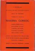 Picture of Maksim Gorki: Djelo Artamonovih