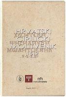 Picture of Hrvatski ćirilički molitvenik 1512.