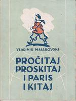 Picture of Vladimir Majakovski: Pročitaj i proskitaj i Paris i Kitaj