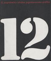 Picture of 12. zagrebačka izložba jugoslavenske grafike