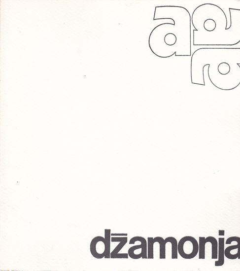 Picture of Dušan Džamonja: Dubrovnik, 1972.