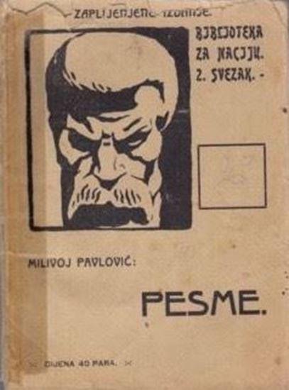 Picture of Milivoj Pavlovic: Pesme
