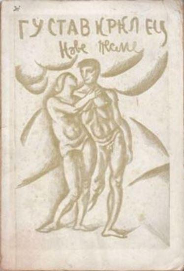Picture of Gustav Krklec: Nove pesme