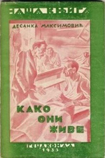 Picture of Desanka Maksimović: Kako oni žive