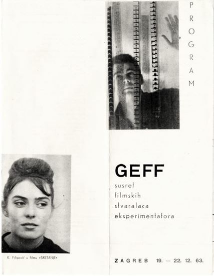 Picture of GEFF 1: Festivalski program