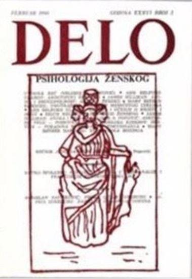 Picture of Slobodan Blagojević, urednik: Delo II / 1990