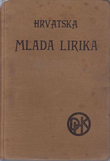 Picture of Hrvatska mlada lirika