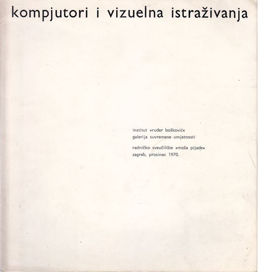 Picture of Boris Kelemen: Kompjutori i vizuelna istraživanja