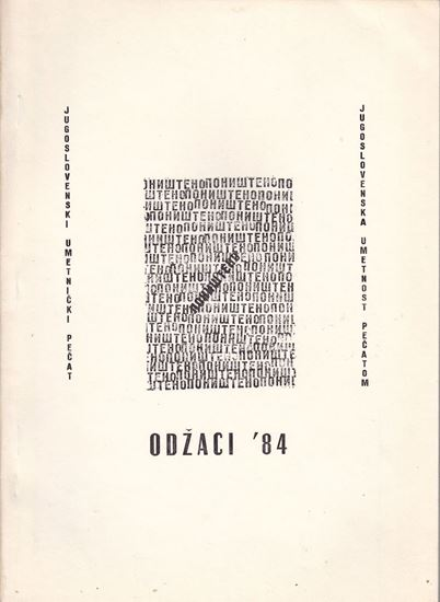 Picture of Odzaci '84