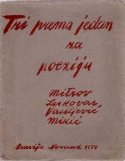 Picture of Tri prema jedan za poeziju