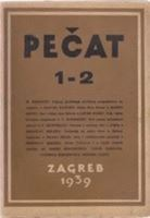 Picture of Pečat I-XV