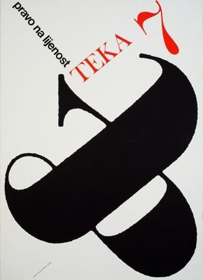 Picture of Mihajlo Arsovski: TEKA 7