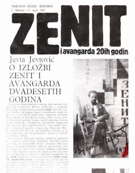 Picture of Irina Subotic: Zenit i avangarda dvadesetih godina