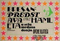 Picture of Predstava Hamleta u selu Mrdusa Donja, opcine Blatusa