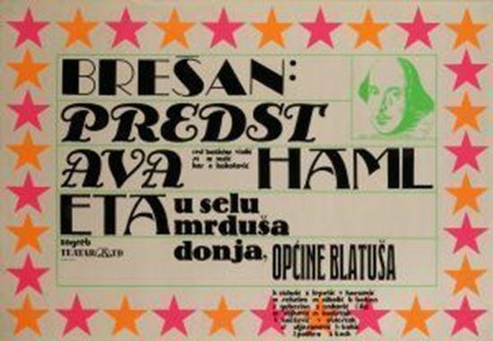 Picture of Mihajlo Arsovski: Predstava Hamleta u selu Mrduša Donja, općine Blatuša