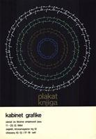 Picture of Ivan Picelj: Plakat / Knjiga