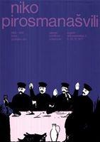 Picture of Ivan Picelj: Niko Pirosmanašvili