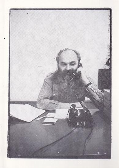 Picture of Tomislav Gotovac: Telefoniranje / Telephoning