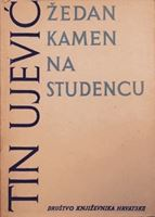 Picture of Tin Ujevic: Zedan kamen na studencu