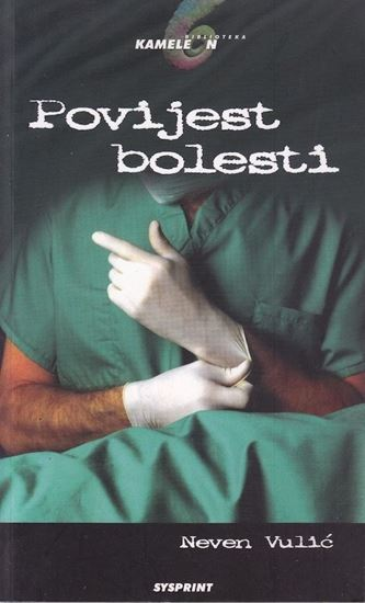 Picture of Neven Vulić: Povijest bolesti