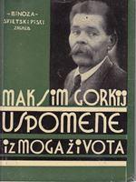 Picture of Maksim Gorki: Uspomene iz mog zivota