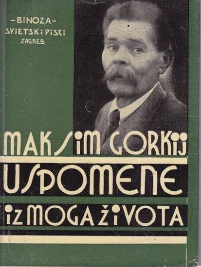 Picture of Maksim Gorki: Uspomene iz mog života