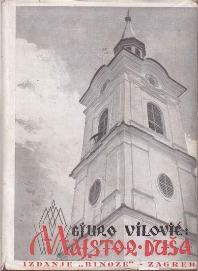 Picture of Gjuro Vilović: Majstor duša