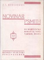 Picture of P.T.Wodenhouse: PSmith novinar