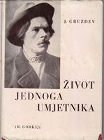 Picture of Ilja Gruzdev: Zivot jednog umjetnika