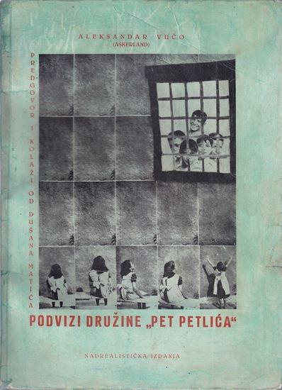 "Picture of Podvizi družine ""Pet petlića"""