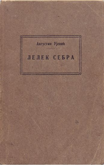 Picture of Tin Ujevic: Lelek sebra