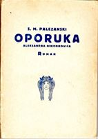 Picture of Palezanski: Oporuka Aleksandra Nikiforovica